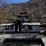 Muktinath Temple (Mingma Dorje)