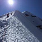 The summit ridge. (Mike Hamill)
