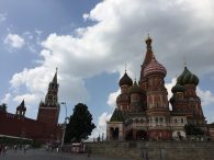 Red Square (Photo: Mike Hamill)